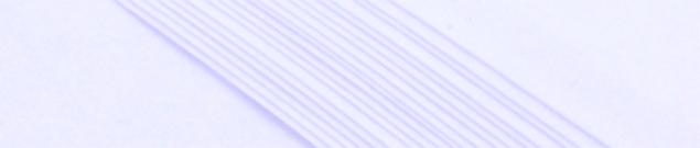 Офсетная бумага (г. Сыктывкар)